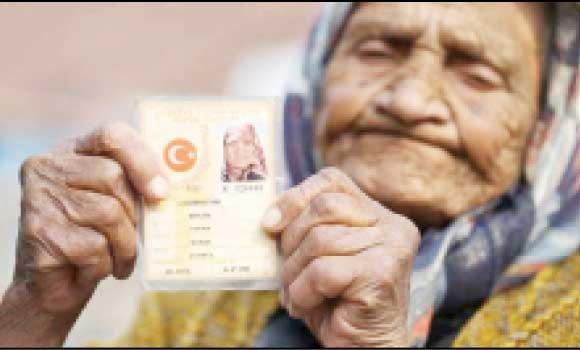 فاطمه بنگل