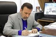 یک بازنشسته از دفتر رییسجمهور رفت | انتصاب معاون دفتر روحانی