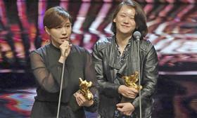 سایه استقلالخواهی تایوان بر سر اسکار سینمای چین