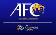 احتمال تغییر در لیگ قهرمانان آسیا   یک فصل به جای یک سال