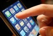 سایت ثبت گوشی مسافری، تا پایان سال ۹۷ بسته میشود