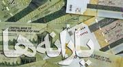 یارانهها | رئیس کمیسیون تلفیق بودجه گزارش میدهد