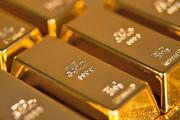 قیمت جهانی طلا به رکورد ۱۳۲۲ دلار رسید