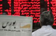 چهارشنبه ۲۹ خرداد | رکوردشکنیهای بورس متوقف شد