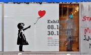 تعطیلی نمایشگاه ۱۲ میلیون پوندی بنکسی در بروکسل