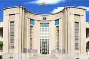 تسهیلات اعزام به خارج در دانشگاه علوم پزشکی تهران ریالی شد