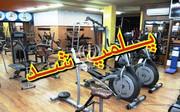 پلمپ ۱۲۰ مجموعه ورزشی در تهران طی ۹ ماه
