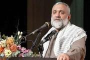 سردار نقدی: مستکبران برای جلوگیری از پیشرفت ملت ایران دست به هر عملی میزنند