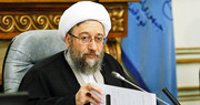 آخرین اظهارات آملی لاریجانی به عنوان رئیس قوه قضائیه | پاسخ رهبر انقلاب به ایشان