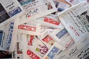 دوم شهریور | خبر اول روزنامههای صبح ایران