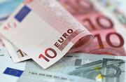 دوشنبه ۱۶ اردیبهشت | قیمت ارز مسافرتی؛ یورو به مرز ۱۶۸۰۰ تومان رسید