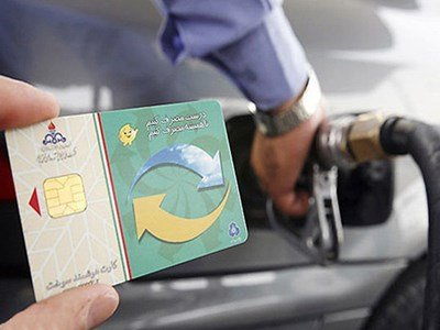 نحوه ثبت درخواست کارت سوخت المثنی از طریق تلفن همراه