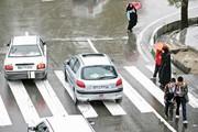 ورود سامانه بارشی جدید به کشور | وضعیت هوای تهران