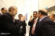 یازدهمین مجمع عمومی مجمع مجالس آسیایی در استانبول
