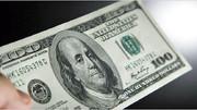 یکشنبه ۲۹ اردیبهشت | قیمت خرید دلار در بانکها
