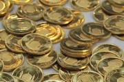 سکه بالاتر از شاخص ارزی ایستاد
