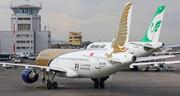 آشنایی با فرودگاه شهید هاشمی نژاد مشهد