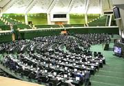 نخستین تصاویر از لایحه بودجه ١۴٠٠