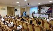 اسلام پلاس کتابخانه دیجیتال معارف اسلامی رونمایی شد
