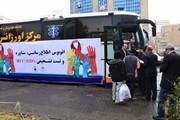 استقرار اتوبوس ایدز در اماکن عمومی و پرتردد پایتخت