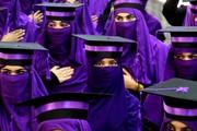 عکس روز: فارغالتحصیلی در افغانستان