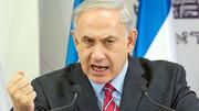 پلیس اسرائیل خواستار اعلام جرم علیه نتانیاهو شد