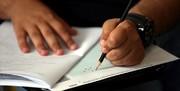 جزئیات تغییر زمانی آزمون کارشناسی ارشد ۹۸ اعلام شد