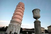 برج پیزا صافتر شده است