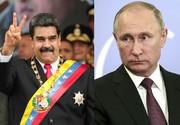 مادورو با پوتین دیدار میکند