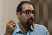 برگزاری جام رمضان آنلاین برای تهرانیها