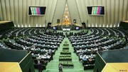 رئیس جمهور لایحه بودجه ۹۸ را ۴ دی ماه به مجلس میبرد