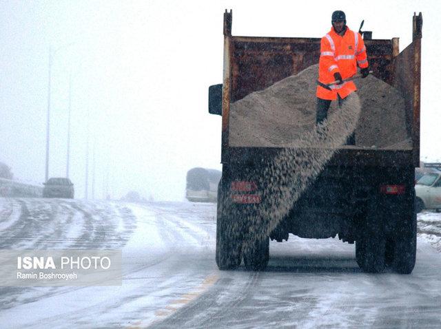 آب و هوا,شهرداری,برف