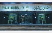 اقدام شهرداری تهران در پی انتشار تصاویر دلخراش از حیوان آزاری | پیمانکار خاطی عزل شد