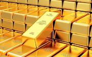 دوشنبه ۱۵ بهمن | قیمت جهانی طلا