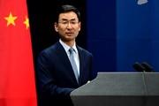 واکنش چین به اظهارات وزیرخارجه آمریکا