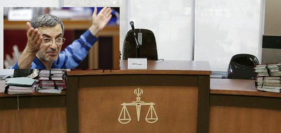 دادگاه رحيم مشائي