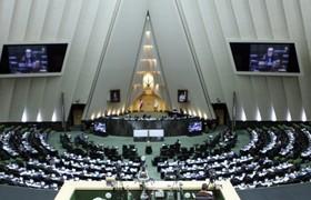 عبور کنوانسیون مقابله با تامین مالی تروریسم از ریل مجلس