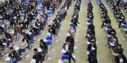 چگونگی ثبتنام در آزمون کارشناسی ارشد