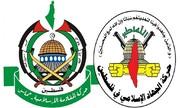 نامه قدردانی گروههای فلسطینی از رهبر انقلاب