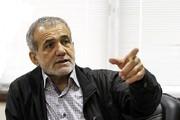 پزشکیان: تمام اروپا به اندازه ایران دانشگاه ندارد
