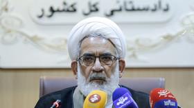 دادستان کل: وزارت اطلاعات جاسوسی اقتصادی را رصد کند