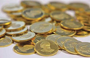 دوشنبه ۱۷ دی | قیمت طلا، سکه و ارز؛ افزایش قیمت سکه طرح جدید