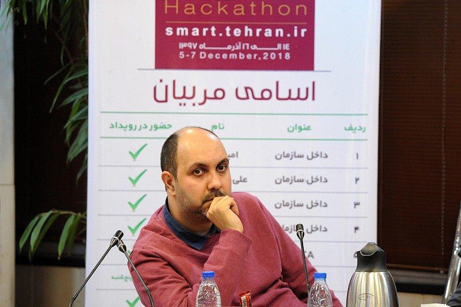 اولين ماراتن خلاقيت و برنامهنويسي ايران، تهران هوشمند