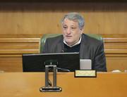 سیاستهای شورای شهر در بررسی لایحه بودجه ۱۳۹۸