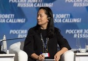 چین خواستار آزادی فوری دختر بنیانگذار شرکت هوآوی شد