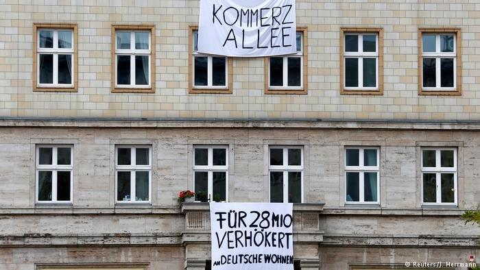 پول شويي در بخش مسكن آلمان
