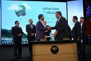امضا تفاهمنامه میان شهرداری تهران و وزارت ارتباطات