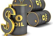 چهارشنبه ۲۸ آذر | سقوط سنگین قیمت نفت؛ قیمت اوراق بالا رفت