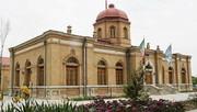 تبدیل موزه بیسیم به دفتر کار وزیر