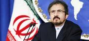 شهروندان ایرانی تا اطلاع ثانوی از سفر به گرجستان خودداری کنند